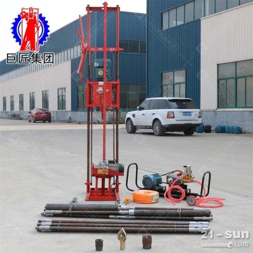 工程取样钻机QZ-2DS遥控操作电动提钻勘探钻机