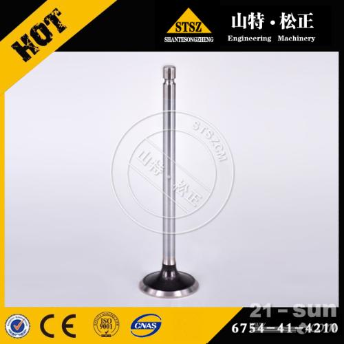 小松挖掘机PC750SE-7油尺209-38-71211