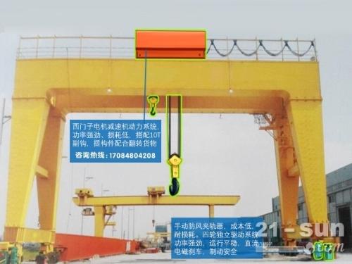 河南新乡龙门吊厂家介绍龙门吊轨道基础的做法
