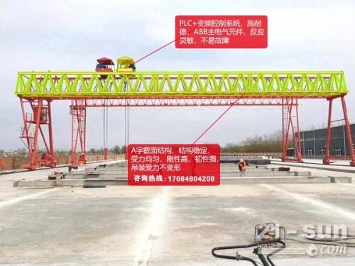 河南新乡厂家龙门吊基础的施工步骤