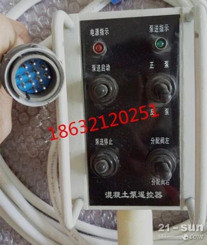 中联系统 砂浆泵自上料搅拌拖泵遥控器