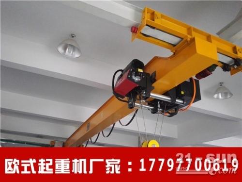 重庆欧式起重机销售厂家满足顾客的需要