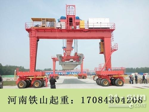 甘肃平凉轮胎式起重机厂家低净空式龙门吊5吨价格