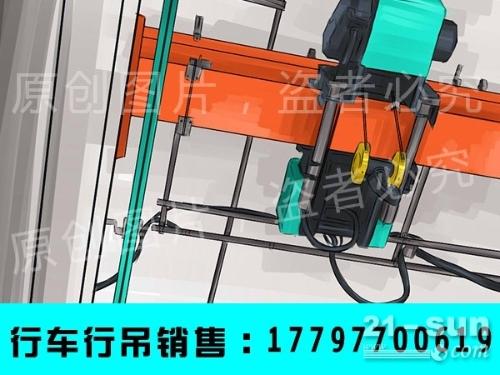 重庆行吊厂家快速诊断桥式行车故障的办法