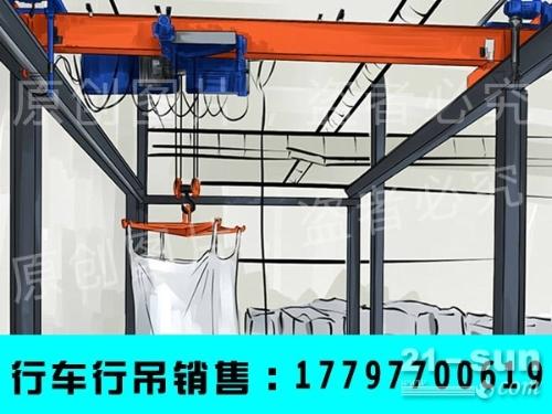 重庆厂家为什么桥门式起重机总是磨绳