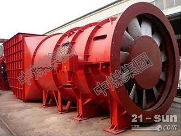 矿用风机,DK系列矿用风机,K系列矿用节能通风机参数。