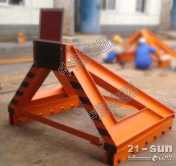 挡车器厂家 固定框架式挡车器价格 XCD固定框架式挡车器用途