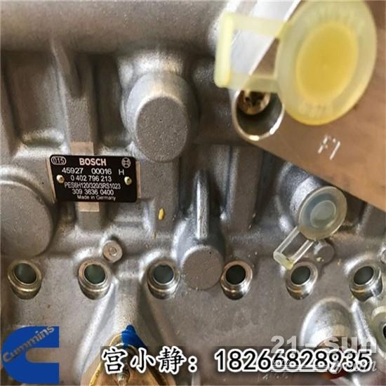 南京现代挖机QSB5.9燃油泵3964556/0470506040?