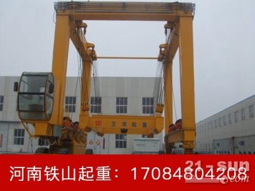 甘肃庆阳轮胎门式起重机厂家低净空式龙门吊5吨