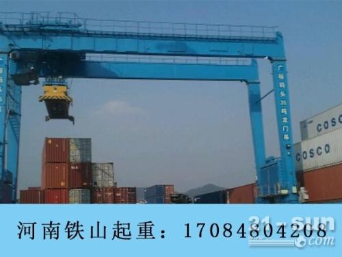 甘肃庆阳轮胎门式起重机出租租赁61吨集装箱起重机