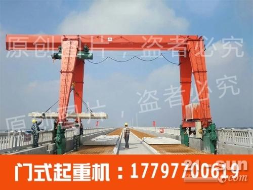 重庆门式起重机销售价格 10吨龙门吊报价