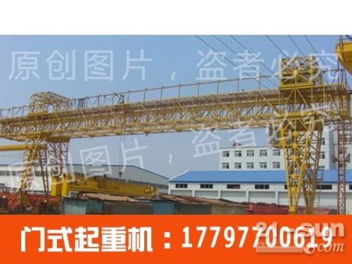 重庆门式起重机销售厂家10吨花架龙门吊