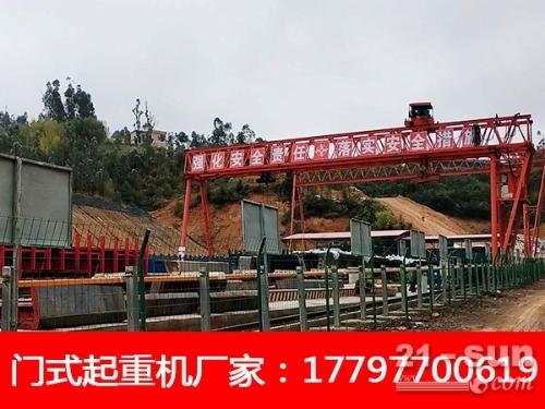 重庆门式起重机销售价格 80+80龙门吊46米跨