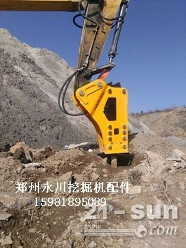郑州挖掘机破碎锤总成炮锤总成破碎锤管路破碎锤钎杆