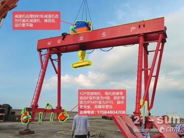 甘肃陇南轮胎式提梁机出售10吨钢筋棚门吊