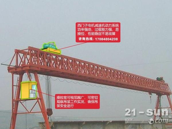 甘肃陇南轮胎式提梁机厂家45吨24米跨龙门吊