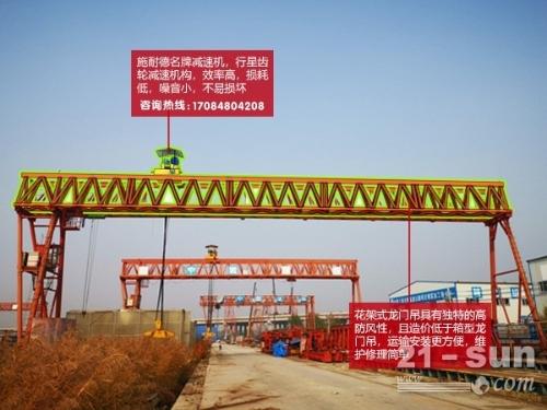 甘肃陇南轮胎式提梁机厂家龙门吊租赁100吨