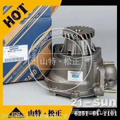 小松PC450-8挖机水泵6251-61-1101 小松原厂配件