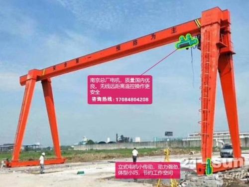 广西南宁龙门吊出租厂家直销3吨花架龙门吊
