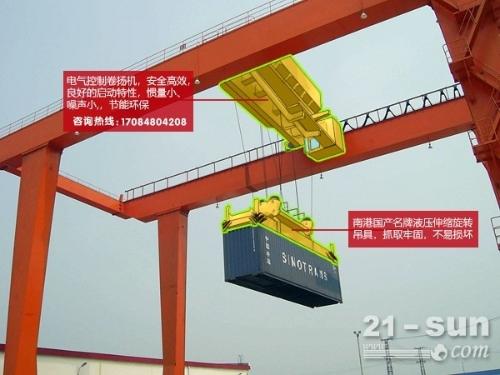 四川雅安轮胎式集装箱起重机厂家为祖国基建做贡献