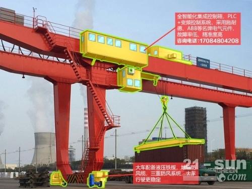 四川雅安轮胎式集装箱起重机厂家铁路龙门吊特点