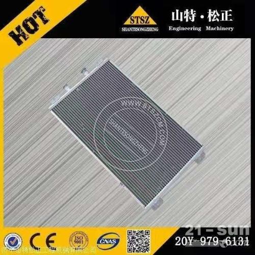 上海小松代理促销PC850-8R冷凝器208-979-752...
