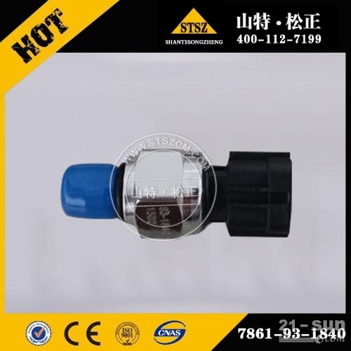 小松原厂配件HB215LC-1油位传感器6261-81-69...
