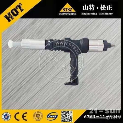 小松原厂配件HB215LC-1喷油嘴6754-11-3011...