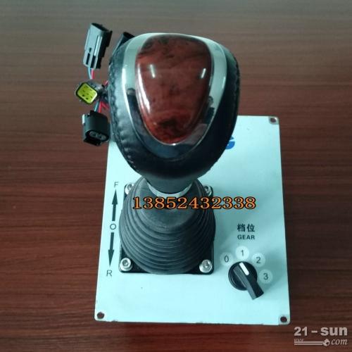 徐工压路机变速器 无离合换挡手柄 电子档杆