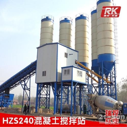 厂家直销大型HZS240混凝土搅拌站