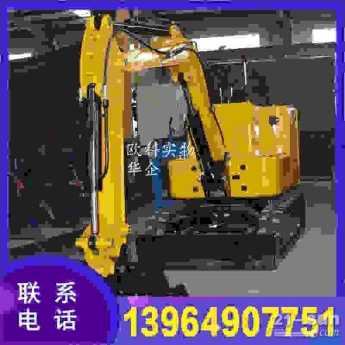多功能履带式挖掘机工程多功能挖土机