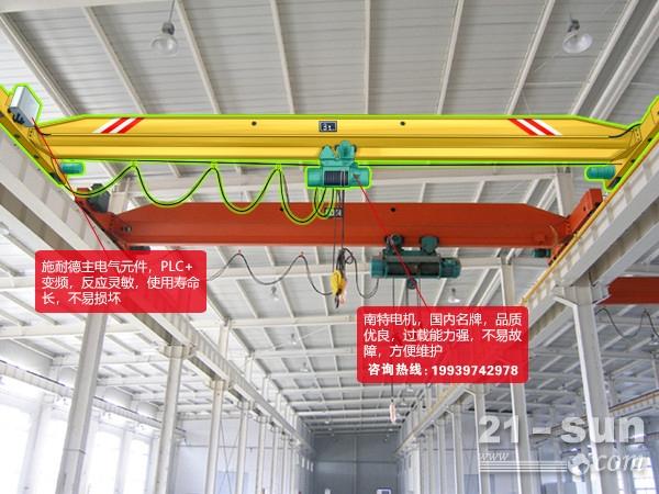 广西桂林8吨双梁行吊销售 专业服务网点