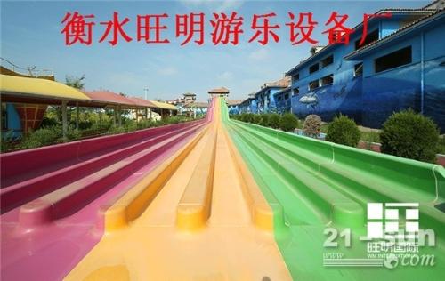 水上游乐设施 水上游乐设施设备 旺明游乐设施公司