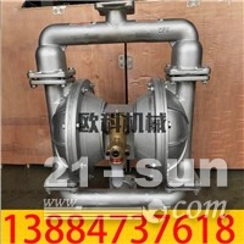 气动隔膜泵价格直降QBY-15型气动隔膜泵