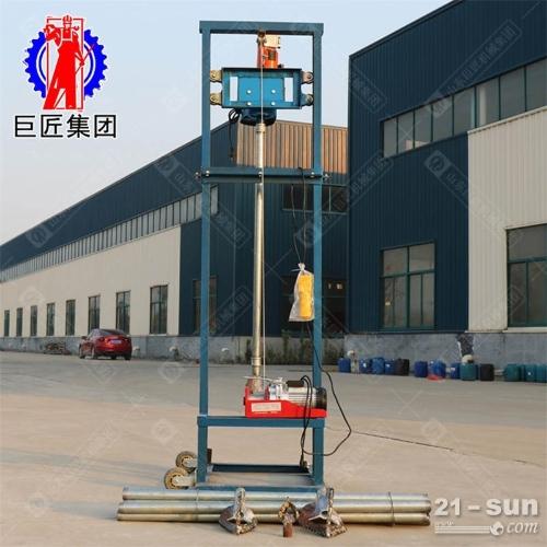 巨匠家用电小型水井钻机50米打井设备