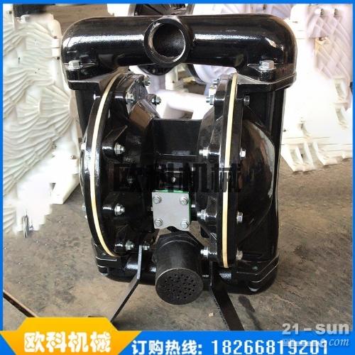 工程塑料气动隔膜泵 无堵塞气动隔膜泵