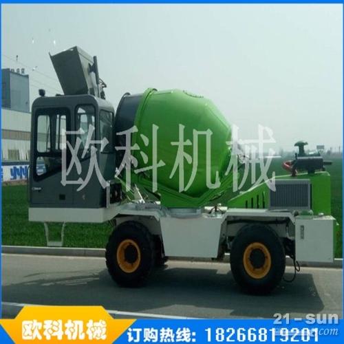 东风混凝土搅拌车 自动装载移动式混凝土搅拌车 全自动水泥搅拌机
