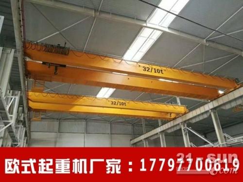 广东欧式起重机厂家电话 清远厂家10吨新式行车