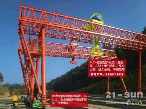 江西南昌30吨龙门吊出租 自主研发产品