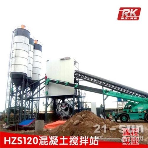 厂家供应120混凝土水泥搅拌站 简易js2000主机供工程施工搅拌站
