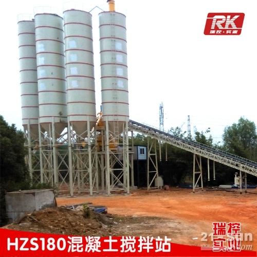 HZS180混凝土搅拌站 大型砼搅拌站设备 每小时180立方