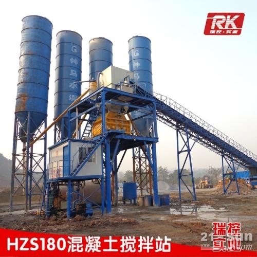厂家直销大型HZS180混凝土搅拌站 搅拌站配套设备