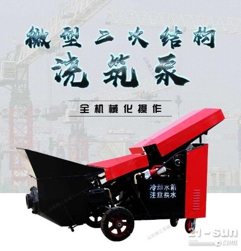 小型混凝土细石泵二次构造柱泵上料机柴油民用细石泵