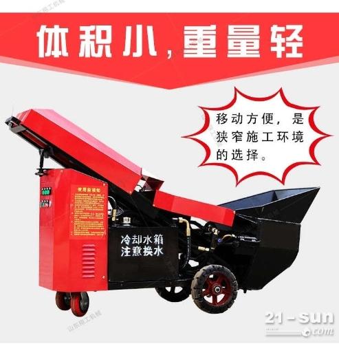 小型混凝土输送泵二次构造筑泵上料机细石结构浇筑大地泵