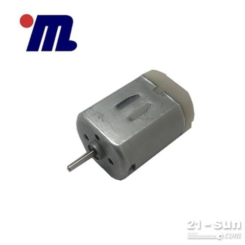 供应国产280直流电机 TK-FK280DP-2864AA-45A/D/6V/14800RPM/CC