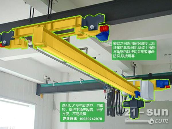 广西玉林10吨单梁行吊销售 产品性能优良