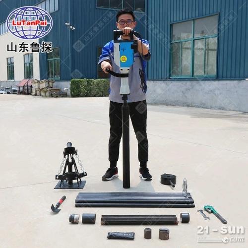 鲁探QTZ-3D电动取土钻机小型土壤取样钻机轻便地质勘探设备
