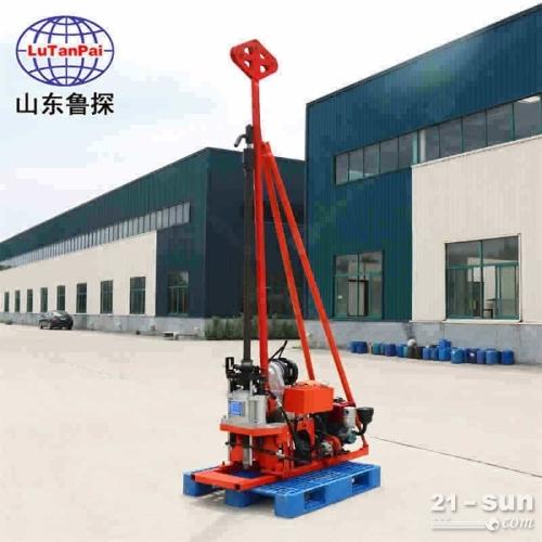 山东鲁探 YQZ-30液压山地钻机 工程钻探机 浅层岩芯取样钻机