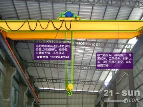 广西钦州2吨单梁行吊销售 丰富实践经验