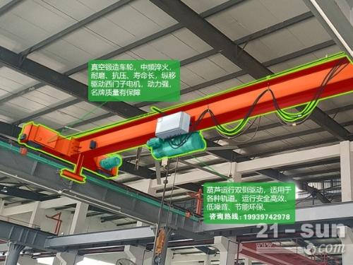 广西贵港5吨单梁行吊销售 做工精细